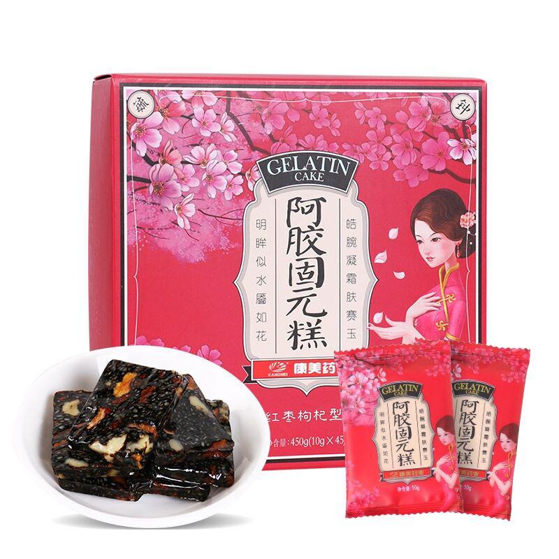 康美阿胶糕红枣枸杞玫瑰味450g