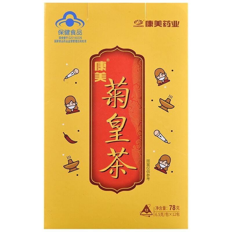 康美菊皇茶 6.5g包*12包